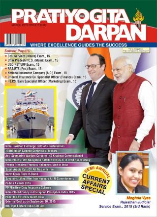 Download Pratiyogita Darpan Magazine free March 2016 Edition PDF