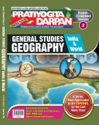 Pratiyogita Darpan Extra Issue Series-2 General Studies Geography (India & World)