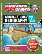 Pratiyogita Darpan Extra Issue Series-2 General Studies Geography (India & World)