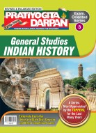 Pratiyogita Darpan Extra Issue Series-3 Indian History