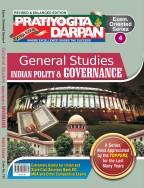Pratiyogita Darpan Extra Issue Series-4 General Studies Indian Polity & Governance
