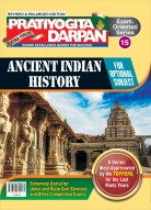 Pratiyogita Darpan Extra Issue Series-15 Indian History–Ancient India