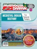 Pratiyogita Darpan Extra Issue Series-16 Indian History–Medieval India