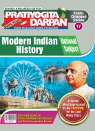 Pratiyogita Darpan Extra Issue Series-17 Indian History–Modern India