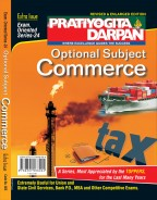 Pratiyogita Darpan Extra Issue Series-24 Optional Subject Commerce
