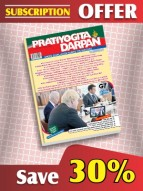 PRATIYOGITA DARPAN ENGLISH TWO YEARS BY REGISTERED POST