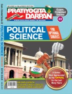 Pratiyogita Darpan Extra Issue Series-22 Political Science