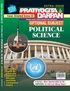 Pratiyogita Darpan Extra Issue Series-22 Political Science