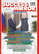 SUCCESS MIRROR ENGLISH – JANUARY 2015