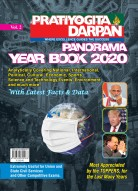 Panorama Year Book 2019 Volume 2