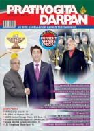 PRATIYOGITA DARPAN ENGLISH – FEBRUARY -2016