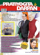 PRATIYOGITA DARPAN ENGLISH – MARCH -2016