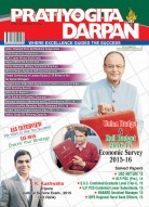 PRATIYOGITA DARPAN ENGLISH – APRIL -2016