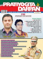 PRATIYOGITA DARPAN ENGLISH – AUGUST - 2016
