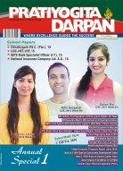 PRATIYOGITA DARPAN ENGLISH – SEPTEMBER - 2016