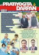 PRATIYOGITA DARPAN ENGLISH – NOVEMBER- 2016