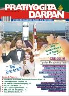 PRATIYOGITA DARPAN ENGLISH – APRIL-2017