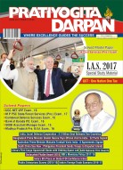 PRATIYOGITA DARPAN ENGLISH – JUNE-2017