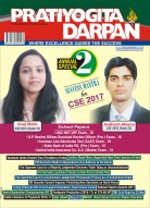 PRATIYOGITA DARPAN ENGLISH–OCTOBER-2017