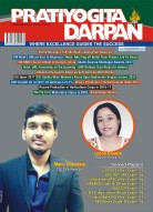 PRATIYOGITA DARPAN ENGLISH– NOVEMBER-2017