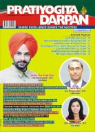 PRATIYOGITA DARPAN ENGLISH– DECEMBER-2017