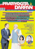PRATIYOGITA DARPAN ENGLISH– MAY-2018