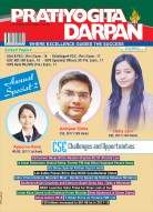 PRATIYOGITA DARPAN ENGLISH– OCTOBER-2018