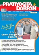 PRATIYOGITA DARPAN ENGLISH– MARCH-2019