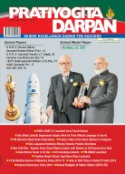 PRATIYOGITA DARPAN ENGLISH– APRIL-2019