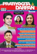 PRATIYOGITA DARPAN ENGLISH– MAY-2019