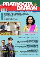 PRATIYOGITA DARPAN ENGLISH– JULY-2019