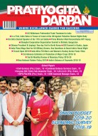 PRATIYOGITA DARPAN ENGLISH–AUGUST-2019