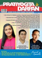 PRATIYOGITA DARPAN ENGLISH–SEPTEMBER-2019