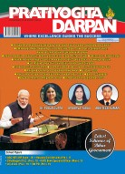 PRATIYOGITA DARPAN ENGLISH–NOVEMBER-2019