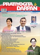 PRATIYOGITA DARPAN ENGLISH-NOVEMBER-2020