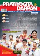 PRATIYOGITA DARPAN ENGLISH-OCTOBER-2021