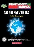 Pratiyogita Darpan Coronavirus Facts & Analysis