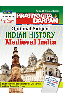 Pratiyogita Darpan Extra Issue Series-16 Indian History–Medieval India